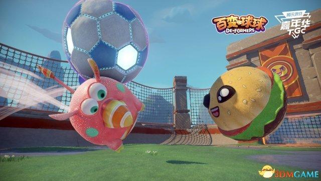 《百变球球》 携逗趣萌球邀你乐享TGC