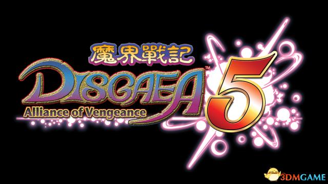 魔界战记5,任天堂Switch繁中版今日正式发售