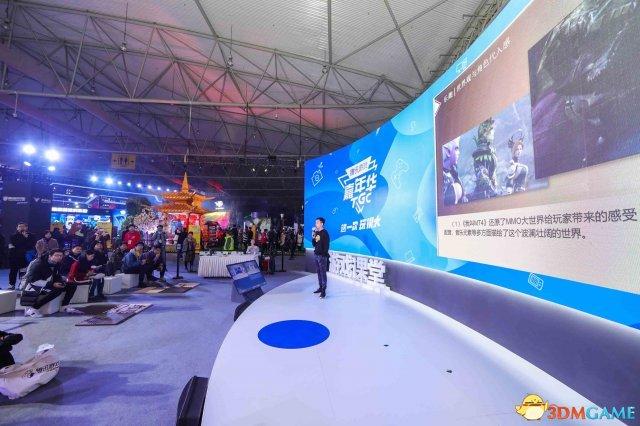腾讯游戏学院首度参展TGC 精彩内容现场开讲