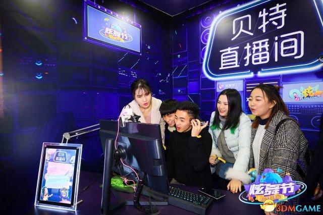 2017TGC炫舞站精彩盘点,炫舞星球抢先入驻