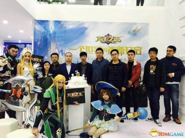 王者回归 《万王之王3D》手游首次参展TGC