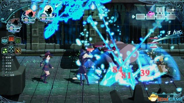 新机能追加 PS4漫改新作《小魔女学园》更新上线