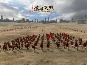 戎马丹心:汉匈决战 游戏截图