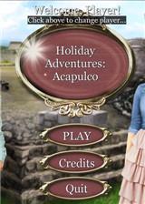 假期冒险:阿卡普尔科