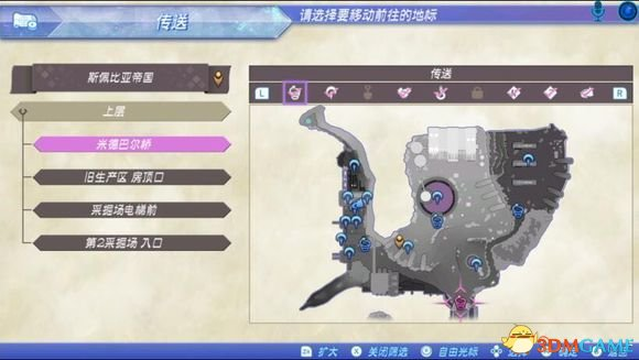 异度神剑2八重切牵绊圆环各精英怪位置图览