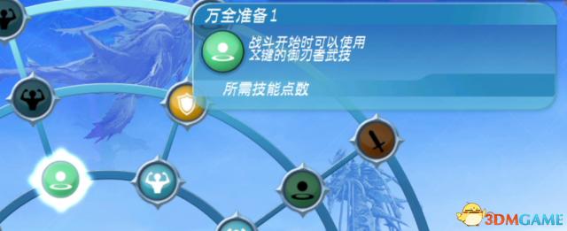 异度神剑2连击系统详解 四种连击教学整合
