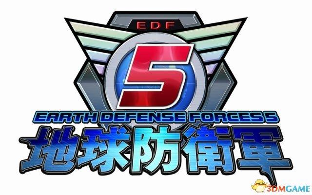 五花八门 PS4《地球防卫军5》新收费DLC先行公开