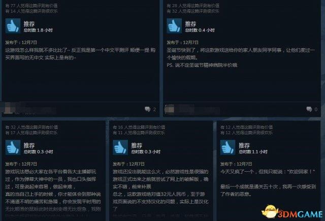 《掘地求升》 Steam上售价32元 玩家玩了要发疯!