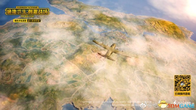 《绝地求生:刺激战场》新截图公