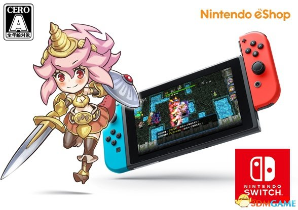 正統迷宮RPG 《龍牙Z》新Switch移植版最新情報