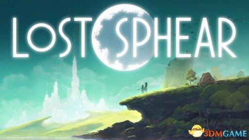 史艾新派RPG《失落的斯菲尔》更新三神的挑战上线