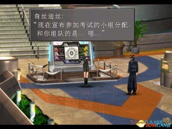 最终幻想8剧情怎么样 FF8全方面剧情解析