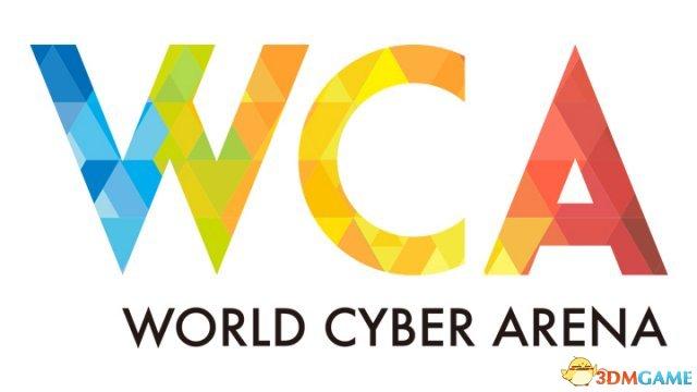 <b>WCA:《幻想全明星》将成为职业选手的电竞新宠</b>