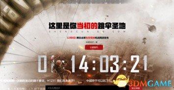 战术竞技品类游戏发展势不可挡,《H1Z1》能否满血复活?