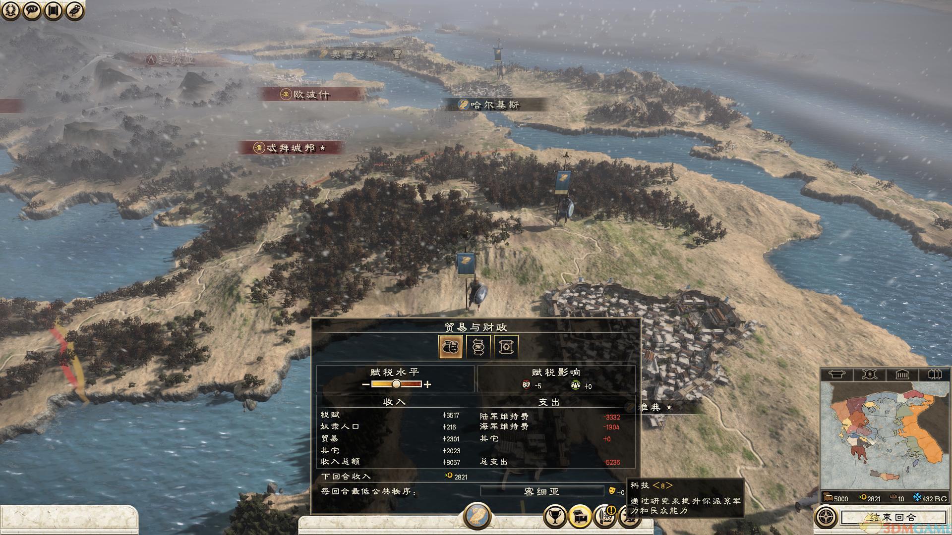 罗马2:全面战争 9号升级+DLC+破解补丁[RELOADED]