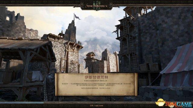 《咒语力量3》正式版 3DM免安装中英文未加密版