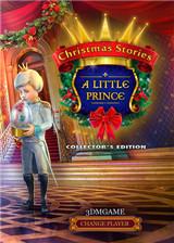 圣诞故事6:小王子