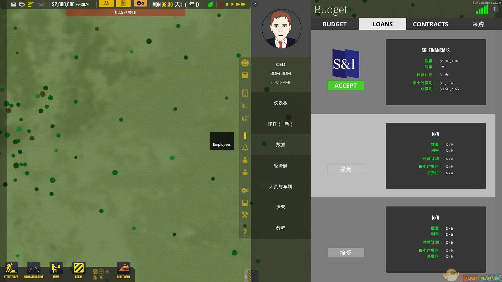 《机场CEO》v1.0.27免安装中文版
