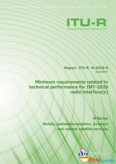 国际电讯联盟正式通过5G标准:仍有很多工作要做