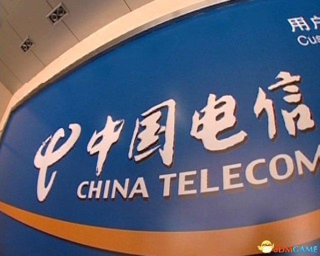 <b>外媒称中国电信被菲律宾邀请投资 改善菲国内竞争</b>