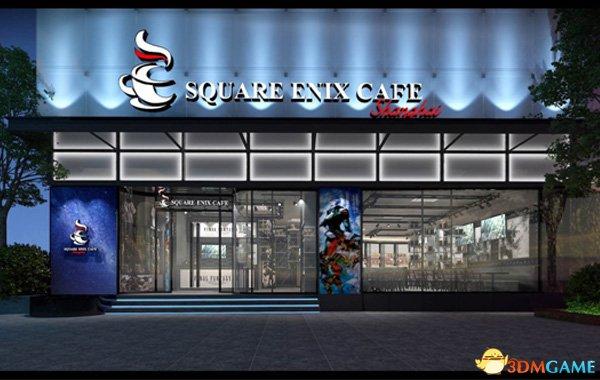 SQUARE ENIX CAFE 上海店开幕 将举办FF14主题
