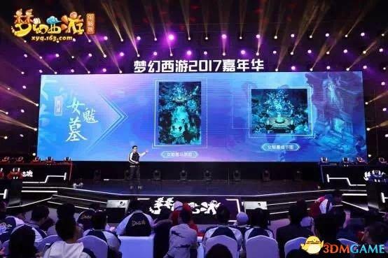 重庆多部门联Labs研发了一款
