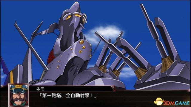 《超级机器人大战X》首批截图 神龙斗士瓦塔诺!
