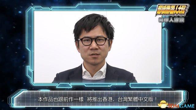 繁体中文《超级机器人大战X》3月底登陆PSV及PS4