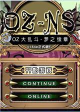 OZ 大乱斗-NS 简体中文免安装版