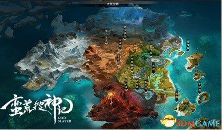 第二:载具--山海异兽   神兽是《蛮荒搜神记》的一大特色,玩家在游
