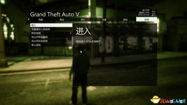 《侠盗猎车OL》DLC末日抢劫截图 Steam版更新简中