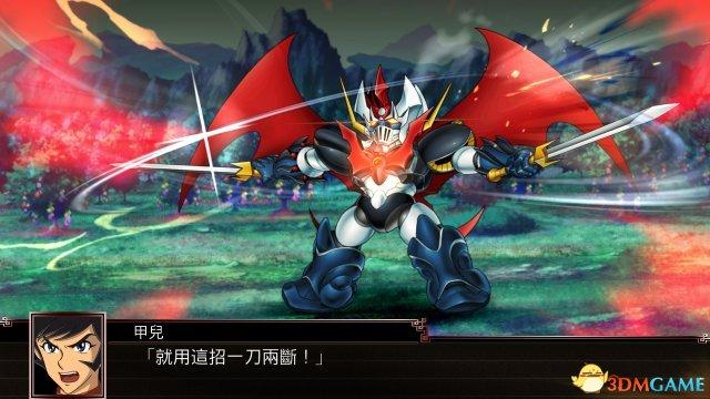 《超级机器人大战X》情报及中文截图 开发程度70%