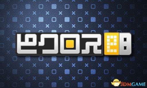根本停不下来 数字解谜3DS《绘图方块e8》将上线