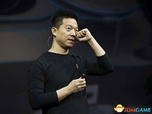 <b>贾跃亭紧盯FF91生产 员工却爆料已开不出工资</b>