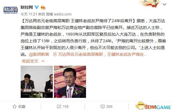 王健林的滑铁卢:狂甩资产 还将几乎失去整个万达