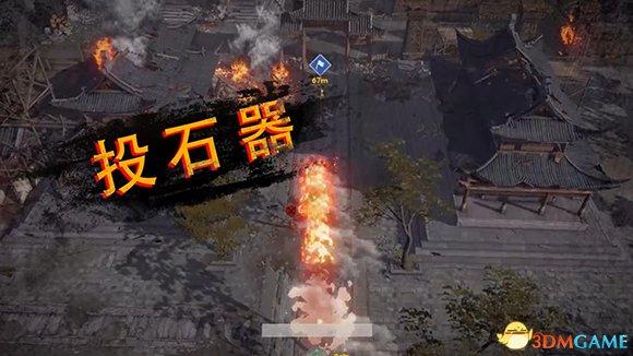 老玩家现身说法第四期 铁甲雄兵攻城战投石车技巧