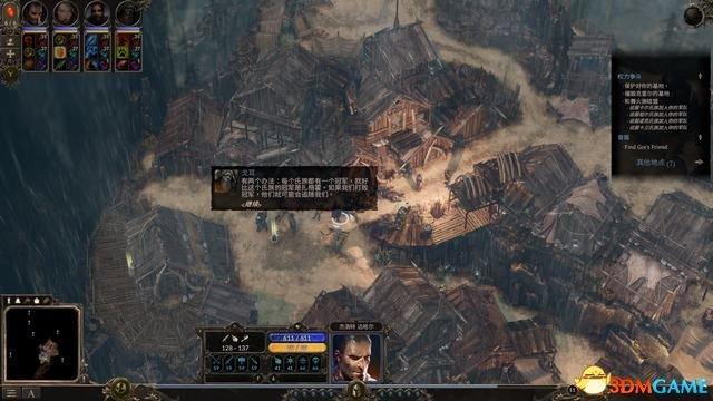 《咒语力量3》图文攻略 全剧情流程全战役通关攻略