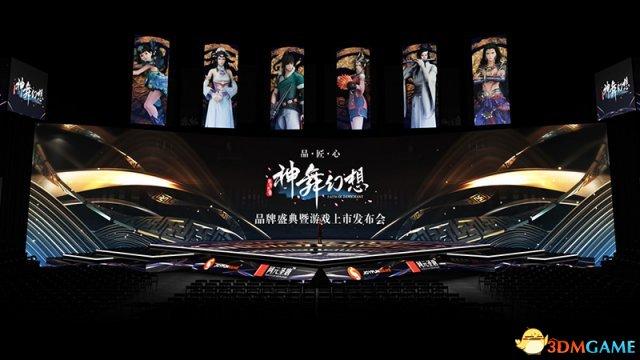 盛典在即 《神舞幻想》游戏操作实机视频曝光