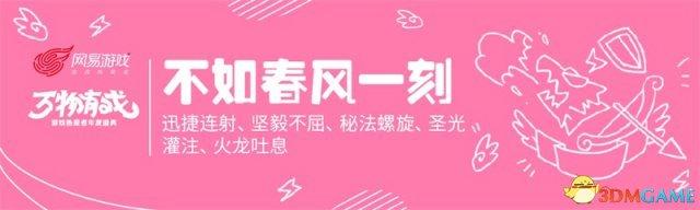 甘肃原江浦县、党史研究工作硕淮