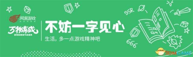 南风窗:胡锦2.0、涛欧亚行材