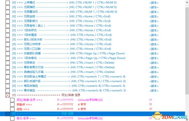 全面战争:战锤2 多功能CE修改器 v3.3[Recifense]