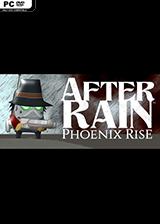 雨后:凤凰崛起 英文免安装版
