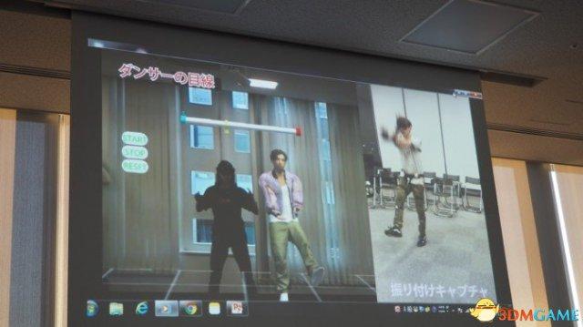 和偶像共舞 获得微软大奖应用全息AR舞蹈课堂新体验