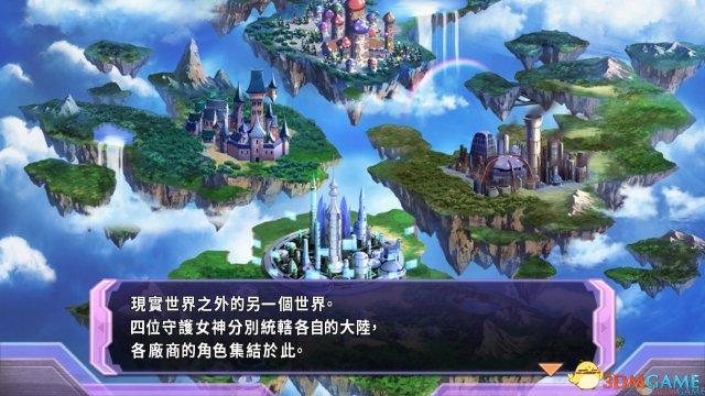 《超次元游戏海王星:重生1》3DM免安装官方中文版