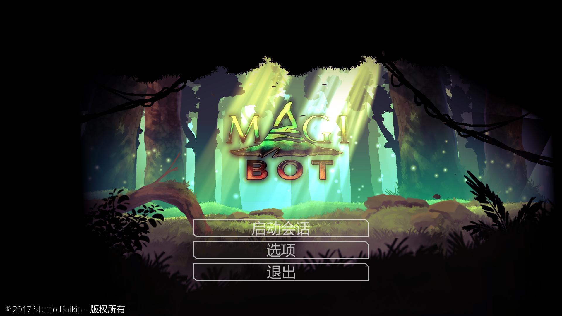 Magibot 中文截图