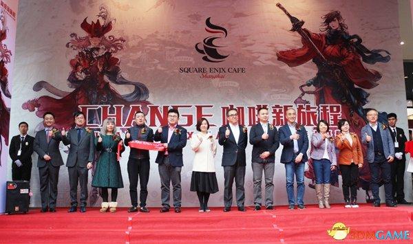 SQUARE ENIX CAFE上海开业 FF14主题活动排长队