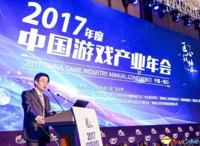 2019游戏产业报告发布 电竞和全球化将成为趋势
