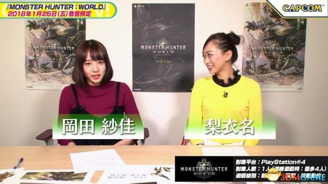 亚洲Capcom公开《怪物猎人世界》中文推广介绍影片
