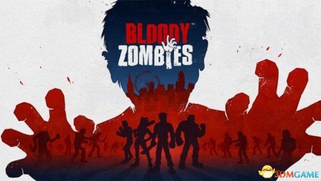 《血腥僵屍》Switch版上市宣傳片 閃客快打風格