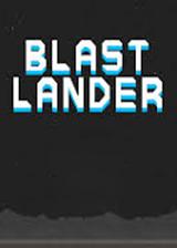 Blast Lander 英文免安装版